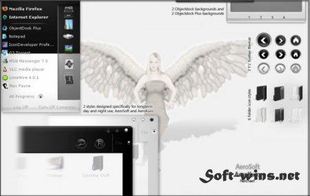 Тема для windows xp ASK Suite