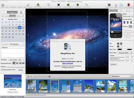 IMagePhone Pro 1.6.2 - сделать обои для iPhone