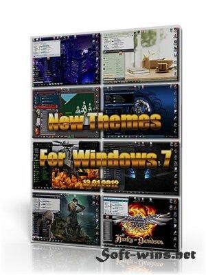 Подборка новых тем для Windows 7 (12.01.2012)