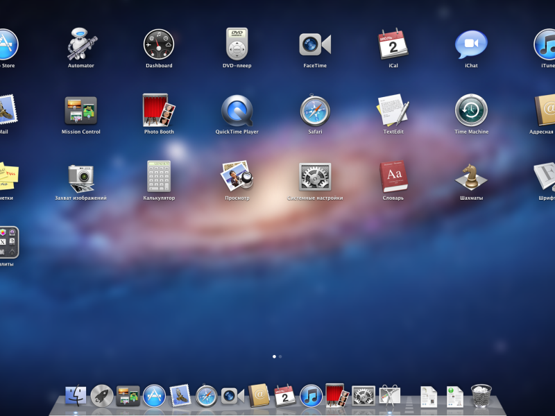 Screenshot apple mac os x lion iso