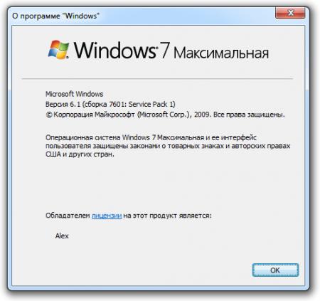 Windows 7 Ultimate SP1 Original