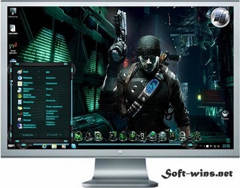 Themes Windows7 Prey 2