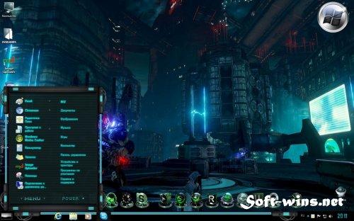 Themes Windows7 Prey 2