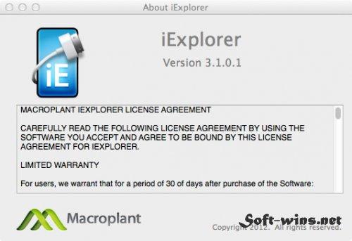 iExplorer 3.1.0.1