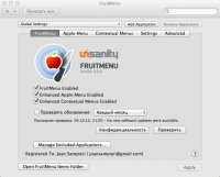 FruitMenu 3.8.4