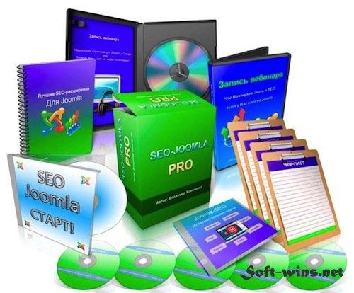 Видеокурс «SEO Joomla Pro»