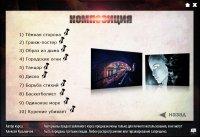Видеокурс «Мастерская эффектов (2012)»