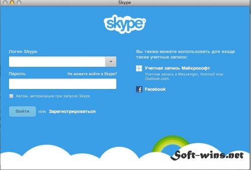 Skype для Macintosh