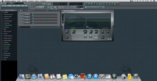 Producer Edition for Mac OS X