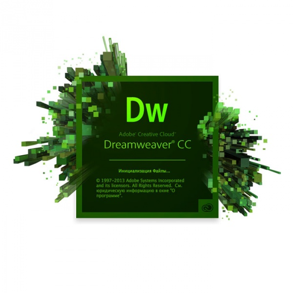 About Dreamweaver CC 13 for Mac