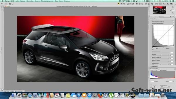 Nikon Capture NX2 2.4.5 для Mac OS X