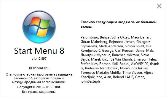 IObit StartMenu8 1.4.0.897