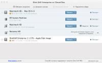 Disk Drill Entreprise 2.4.441