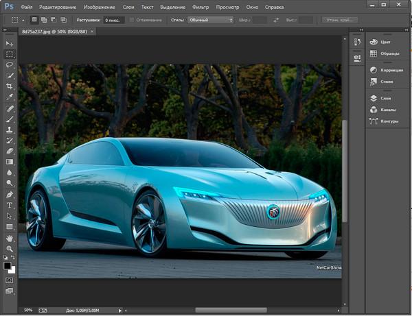 Adobe Photoshop CC 2014 15.2.1