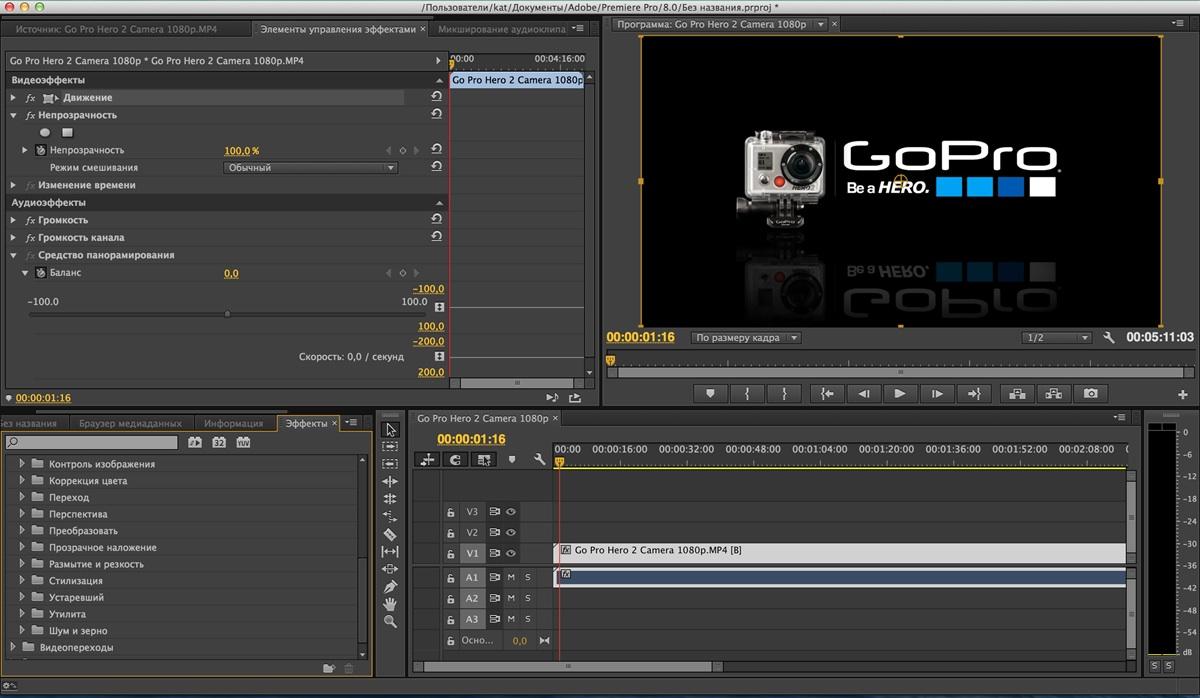 Скачать программу adobe premiere cs6
