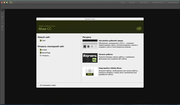 Adobe Muse CC 2014.3.2 for Mac