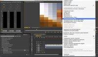 Adobe Premiere Pro CC 2014 8.2.0 for Mac