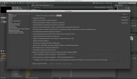 Adobe After Effects CC 2014 13.0.0.214 for Mac