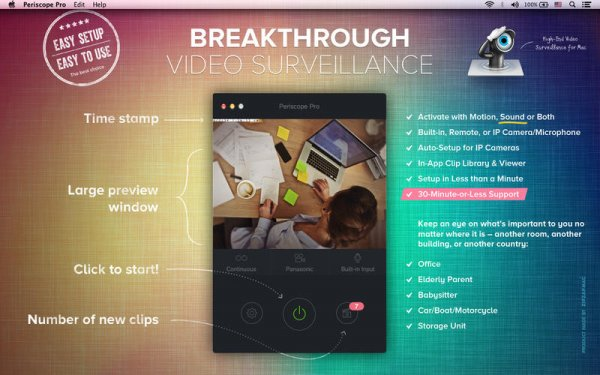 Periscope Pro 2.3.2 - cистема видео наблюдения для Mac