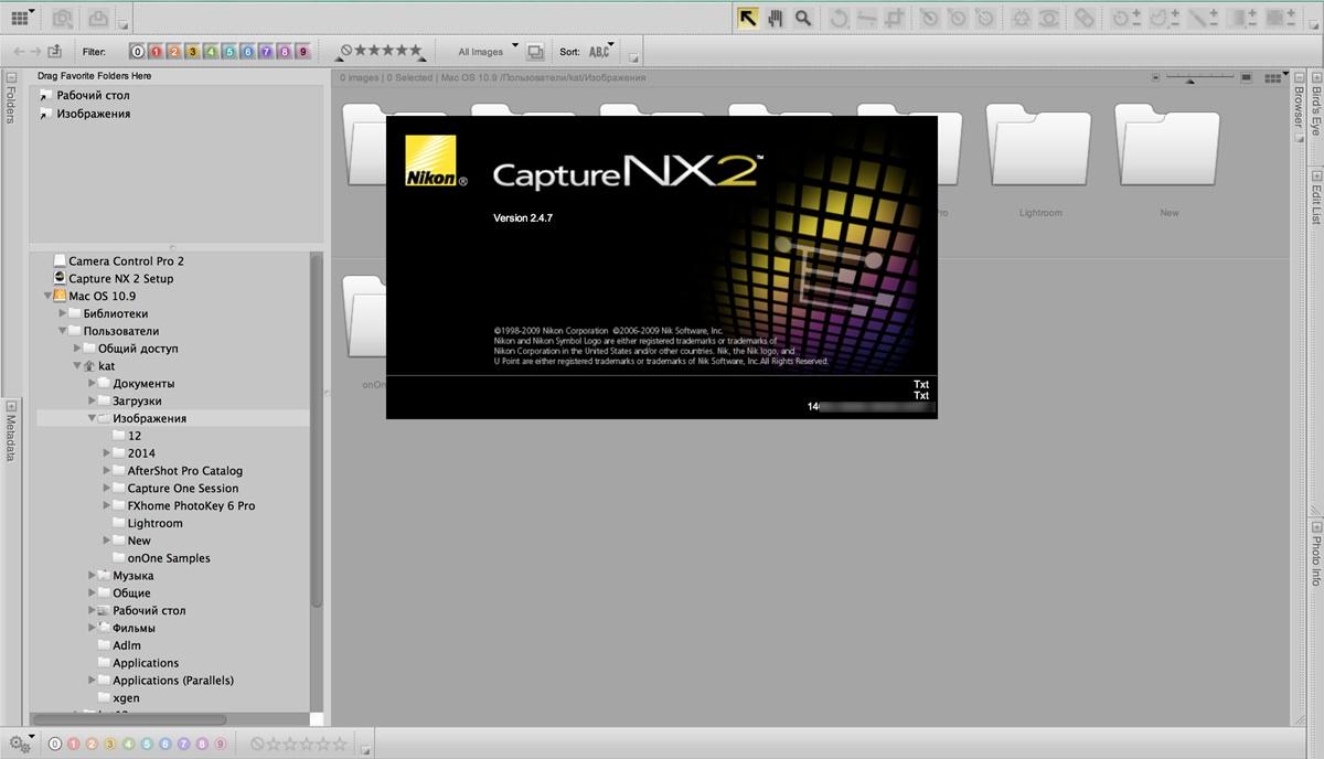 Как программу capture nx2