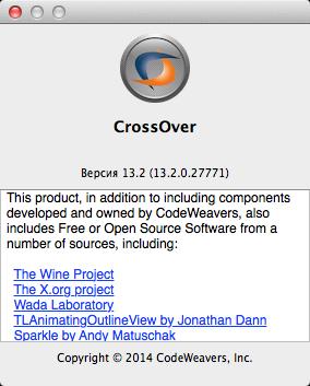 CrossOver 13.2.0