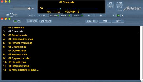 Amarra Symphony 3.0.3 - качественный аудиоплеер для Mac OS