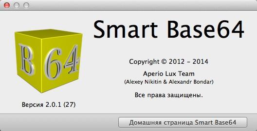 Smart Base64 2.0.1