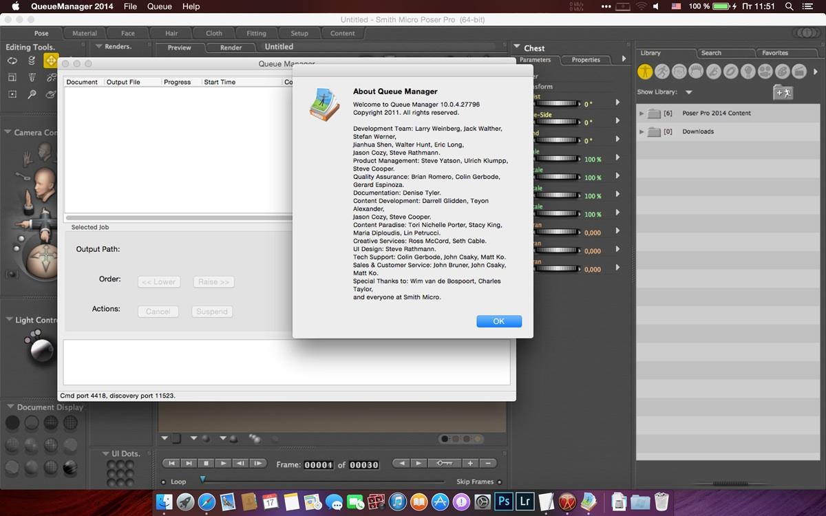 Скачать Smith Micro Poser Pro 2014 for Mac :: MacX ws
