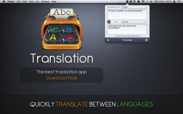 Translation 1.3