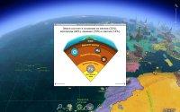 Earth 3D - Amazing Atlas 2.0