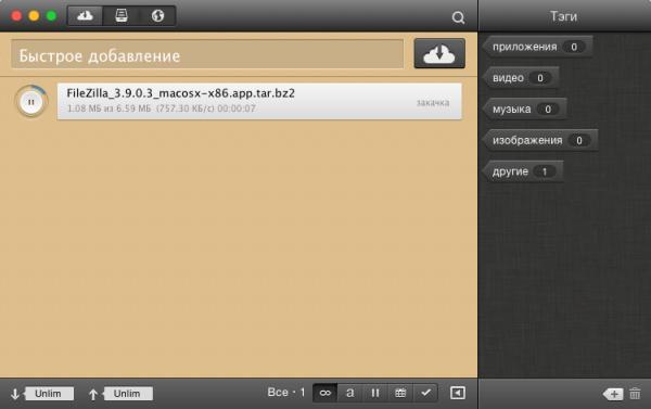 Folx Downloader Pro 4.2