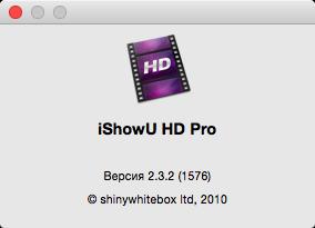 iShowU HD Pro 2.3.2