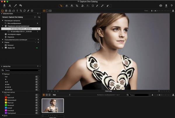 Capture One Pro 8.3.4
