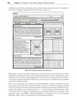 Joomla! 3.0. Официальное руководство | Дж. Мэрриотт, Э. Уоринг