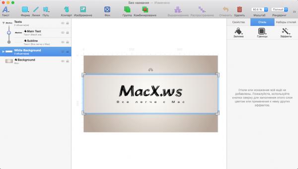 Logoist 2.6.1 - создаем логотипы, баннеры, иконки