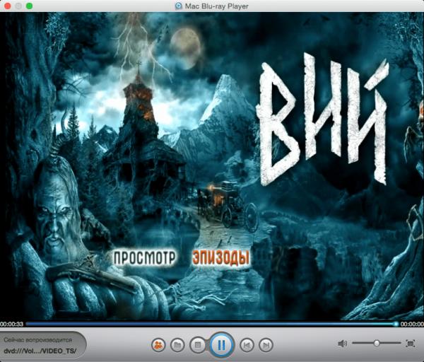 Mac Blu-ray Player 2.11.0 - медиа-плеер для Mac