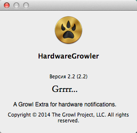 HardwareGrowler 2.2