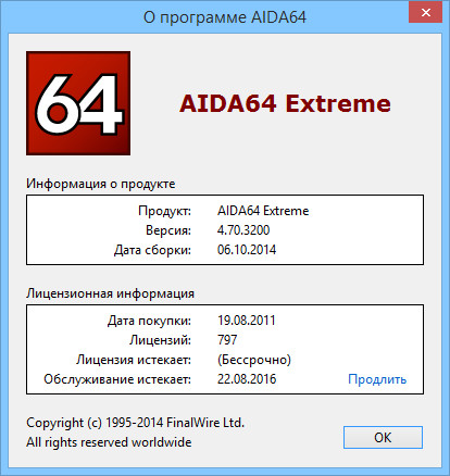 AIDA64 Extreme/Business Edition 4.70.3200