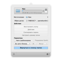 Espionage 3.6.6
