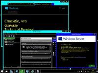 Microsoft Windows 10 Server & Hyper-V Technical Preview x64