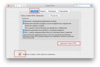 Tuxera NTFS 2014