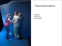 Александр Заморин. Студийный портрет 1, 2, 3 (2013)