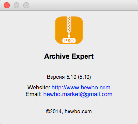 Archive Expert 5.10