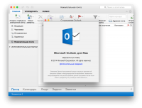 Microsoft Outlook 15.6 for Mac