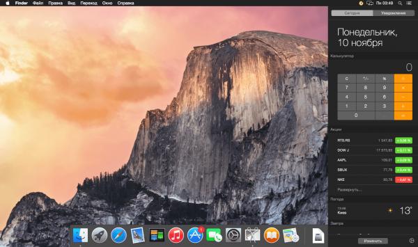 Hackintosh 10.10.5 Yosemite