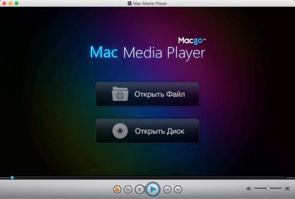 Mac Media Player 2.16.9
