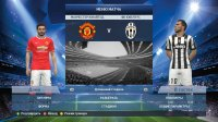 Pro Evolution Soccer 2015 (2014/Portable)