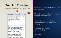Tab for Translate 1.0
