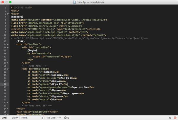 TextMate 2.0 beta 8.5