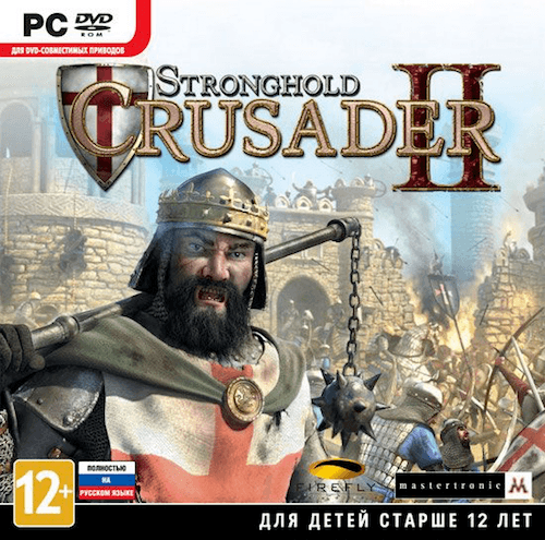 Stronghold: Crusader 2 (2014) PC